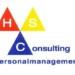 HSC Personalmanagement Unternehmenslogo